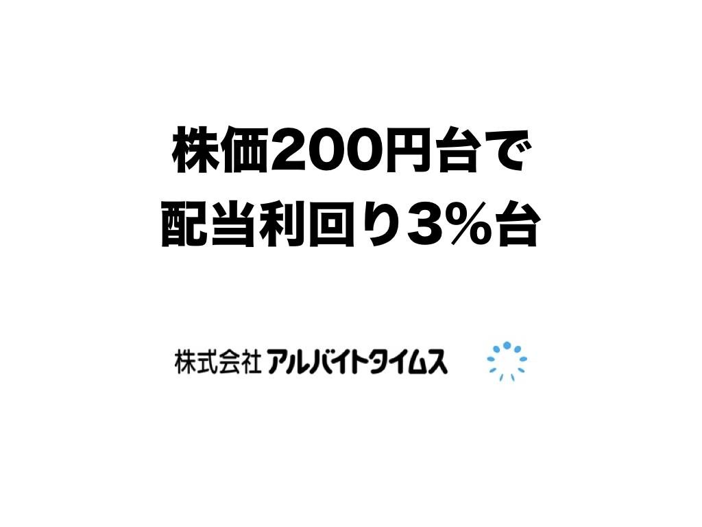 製作所 株価 竹内